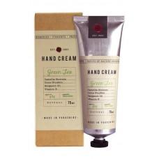 Green Tea Intensive Hand Cream 75ml